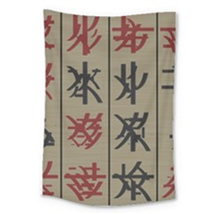 Ancient Chinese Secrets Characters Large Tapestry