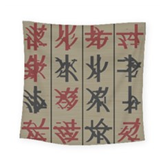 Ancient Chinese Secrets Characters Square Tapestry (small)