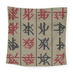 Ancient Chinese Secrets Characters Square Tapestry (large)