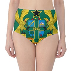 National Seal of Ghana High-Waist Bikini Bottoms