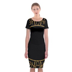 Abstract  Frame Pattern Card Classic Short Sleeve Midi Dress