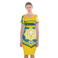 Jiangsu Suning F.C. Classic Short Sleeve Midi Dress