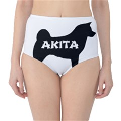 Akita Name Silo High-Waist Bikini Bottoms