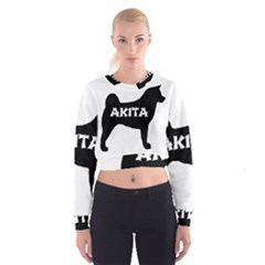 Akita Name Silo Women s Cropped Sweatshirt