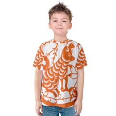 Chinese Zodiac Dog Kids  Cotton Tee