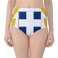 Greece National Emblem  High-Waist Bikini Bottoms