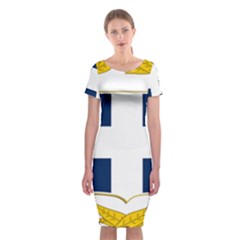 Greece National Emblem  Classic Short Sleeve Midi Dress