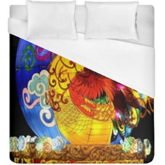 Chinese Zodiac Signs Duvet Cover (King Size)