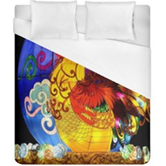 Chinese Zodiac Signs Duvet Cover (California King Size)