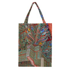 Traditional Korean Painted Paterns Classic Tote Bag