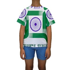 Seal of Indian State of Jharkhand Kids  Short Sleeve Swimwear