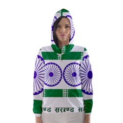 Seal of Indian State of Jharkhand Hooded Wind Breaker (Women)
