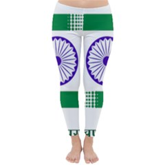 Seal of Indian State of Jharkhand Classic Winter Leggings