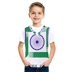 Seal Of Indian State Of Jharkhand Kids  Sportswear
