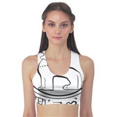 Seal of Indian State of Manipur  Sports Bra