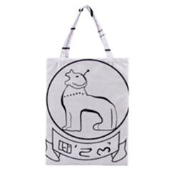 Seal of Indian State of Manipur  Classic Tote Bag
