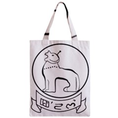 Seal of Indian State of Manipur  Zipper Classic Tote Bag