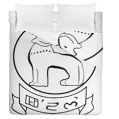 Seal of Indian State of Manipur  Duvet Cover Double Side (Queen Size)
