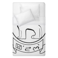 Seal of Indian State of Manipur  Duvet Cover (Single Size)