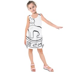 Seal of Indian State of Manipur  Kids  Sleeveless Dress