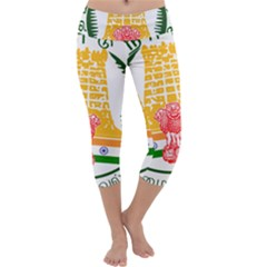 Seal of Indian State of Tamil Nadu  Capri Yoga Leggings