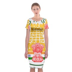Seal of Indian State of Tamil Nadu  Classic Short Sleeve Midi Dress