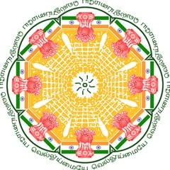 Seal of Indian State of Tamil Nadu  Hook Handle Umbrellas (Medium)