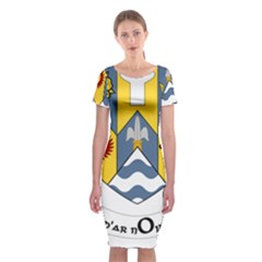 County Clare Coat of Arms Classic Short Sleeve Midi Dress