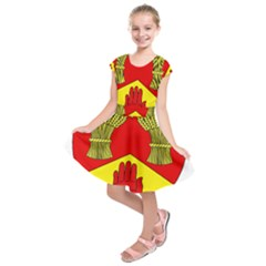 County Londonderry Coat of Arms  Kids  Short Sleeve Dress