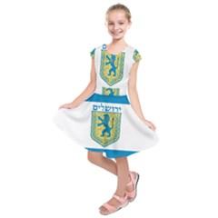 Flag of Jerusalem Kids  Short Sleeve Dress