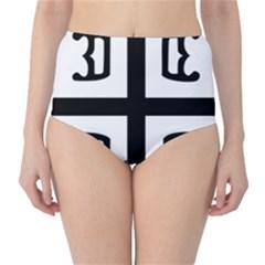 Serbian Cross High Waist Bikini Bottoms