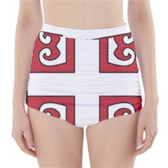 Serbian Cross Shield High-Waisted Bikini Bottoms