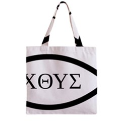 Ichthys  Jesus Christ, son of God, Savior  Symbol Grocery Tote Bag