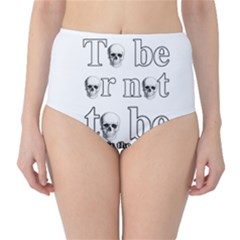 To be or not to be High-Waist Bikini Bottoms