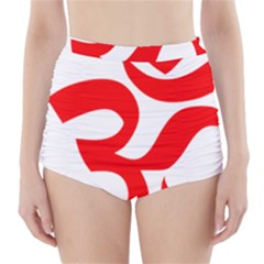 Hindu Om Symbol High Waisted Bikini Bottoms