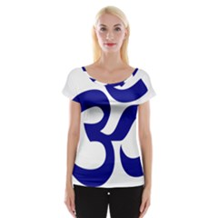 Om Symbol (Navy Blue) Women s Cap Sleeve Top