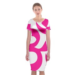 Hindu Om Symbol (Deep Pink) Classic Short Sleeve Midi Dress