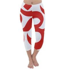 Hindu Om Symbol (Red) Capri Winter Leggings