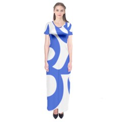 Hindu Om Symbol (Royal Blue) Short Sleeve Maxi Dress
