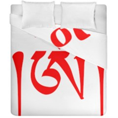 Tibetan Om Symbol (red) Duvet Cover Double Side (california King Size)