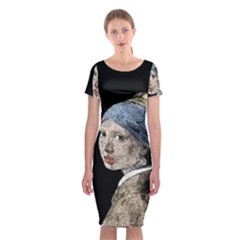 The Girl With The Pearl Earring Classic Short Sleeve Midi Dress