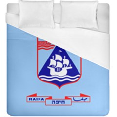 Flag of Haifa Duvet Cover (King Size)
