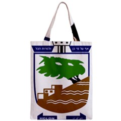 Coat of Arms of Holon  Classic Tote Bag