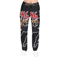 Kung Fu  Drawstring Pants