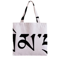 Thimphu  Zipper Grocery Tote Bag