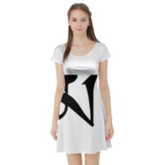 Thimphu  Short Sleeve Skater Dress