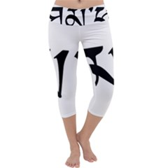Thimphu  Capri Yoga Leggings