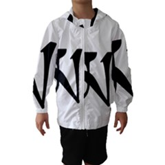 Thimphu  Hooded Wind Breaker (Kids)