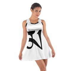 Thimphu  Cotton Racerback Dress