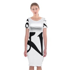 Thimphu  Classic Short Sleeve Midi Dress